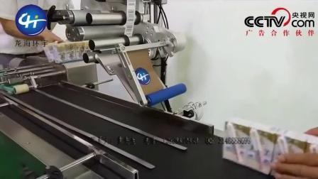 全自动流水线贴标机  盒装牛奶生产线贴标
