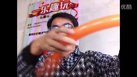 魔术气球棒棒糖 魔法气球 气球造型入门  长气球简单造型教程  魔术气球教学视频