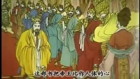 中国道教文化与艺术(二十二)名观篇-名著太平经