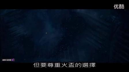 无密码  哈利波特电影全集 9分总看完 神总结【高清】【YouTube头条】