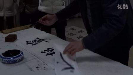 """荊霄鹏书""""宁静致远""""四字视频"""