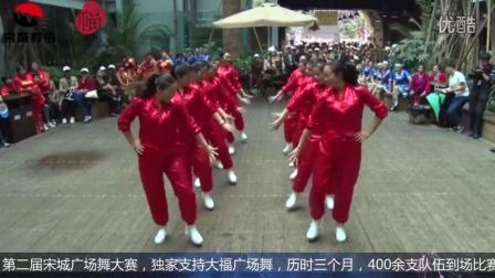 《一路惊喜》 喜乐年华舞蹈队1