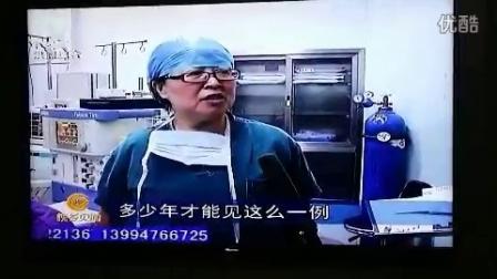 洪洞县人民医院成功做个一个子宫肌瘤手术