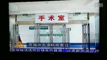 槐乡见闻:洪洞县人民医院外科妇科联合取出一个巨大子宫肌瘤。