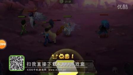 【4399游戏宣传视频】-全职猎人格斗篇