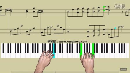 学琴屋 《安妮的仙境》钢琴教学 高清视频