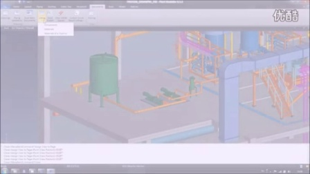 Overview of Cadmatic Plant design solutions