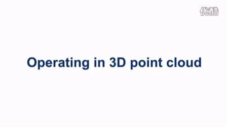 Cadmatic Laser Scan Modeller