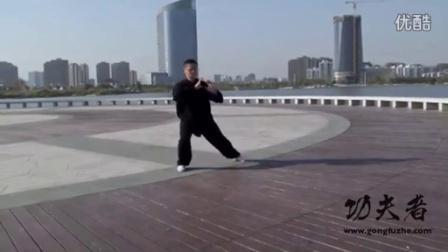 陈氏太极拳二十八式整套示范-功夫者