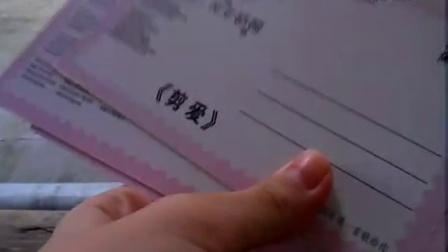 (希希)花花姑娘花千骨守护甜心明信片