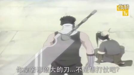 【保護大橋の史上最強保安員】