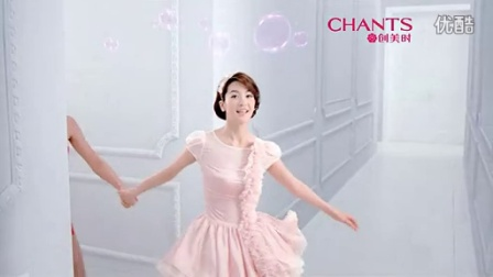 新还珠格格小燕子李晟、紫薇海陆首支广告片抢鲜看
