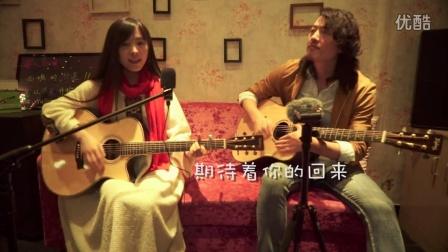王飞木吉他弹唱视频 【小宝贝】小静&王飞