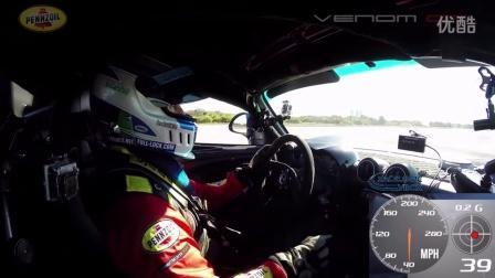 2016世界上最快的汽车时速435公里/小时 —— 轩尼诗毒蛇GT  World's Fastest Car  Hennessey Venom GT