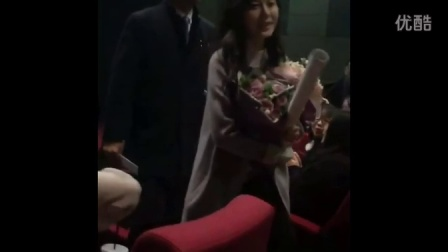 金荷娜、郑雨盛《不要忘记我》1月17日影院舞台问候