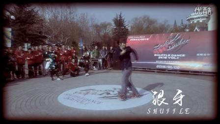 银牙2016.1.2潍坊solo