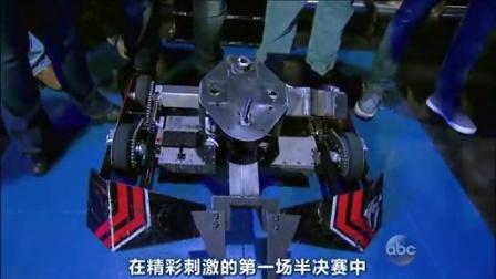 机器人大擂台2015 第一季06(完)
