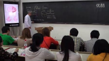 系统解剖学9-2