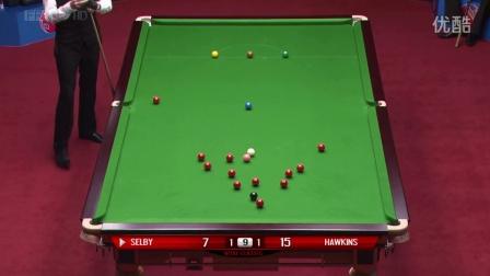 2012斯诺克无锡精英赛第1轮 塞尔比vs霍金斯 第1