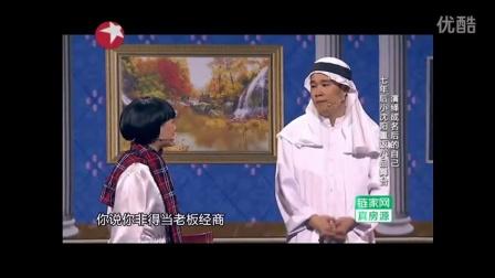 小沈阳丫蛋火爆回归 《不差钱2》笑趴郭德纲 160117 欢乐喜剧人