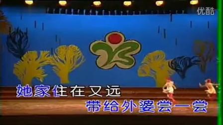 儿童歌曲大全小红帽儿歌 儿童歌曲视频
