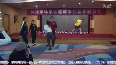 威海环翠区毽球协会迎春联谊会9.花毽表演