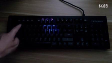 TESORO铁修罗克力博剑混光版樱桃轴键盘G7NL V2背光、光宏、宏录制视