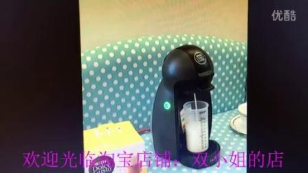 雀巢胶囊咖啡机使用说明