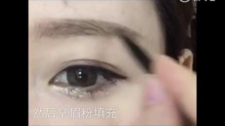 【吴琼琼的彩妆教室】眉毛的画法