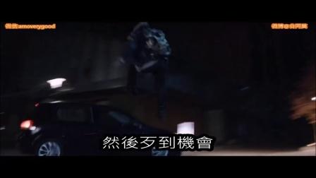 【谷阿莫】6分鐘看完2015電影《我是證人》