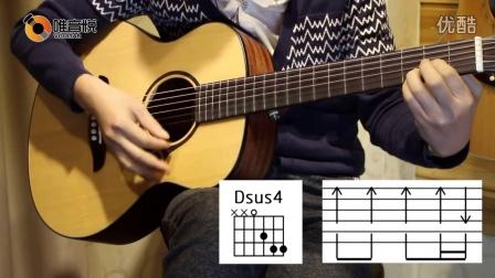 【唯音悦】晴天 吉他弹唱教学 吉他弹唱教程 周杰伦