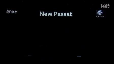 全新帕萨特上市峰会·开场倒计时及来宾介绍