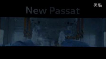 全新帕萨特上市峰会·高科技工厂探秘