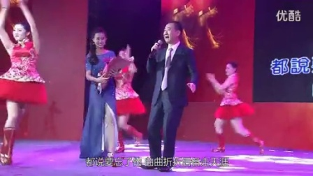 -首富-王健林深情款款唱《单恋一枝花》 在场的所有高管们都惊呆了!