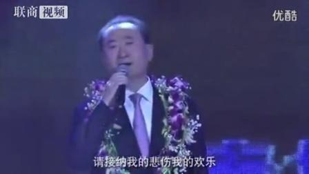 【最昂贵歌喉】王健林2015万达年会K歌视频完整版 国民公公唱歌那么好!