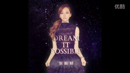 2. 张靓颖Jane Zhang - Dream it Possible (华为Huawei主题曲英文版) (Audio Only)