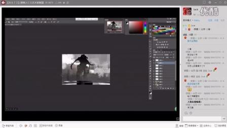 游戏原画CG插画教程第一百一十二集-身边的场景02