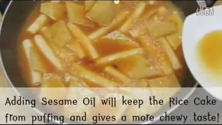 天天饮食家常菜视频2015 韩国炒年糕做法_标清