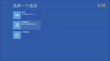 【黑马公社058】Win10如何进入电脑的安全模式