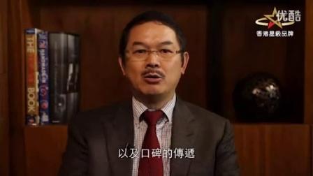 Kidsme荣获香港星级品牌,董事长倾情分享