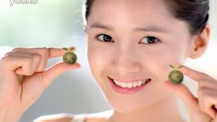 innisfree_The green tea seed serum