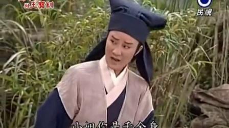 薛平贵 登天=便调  青帮 森哥