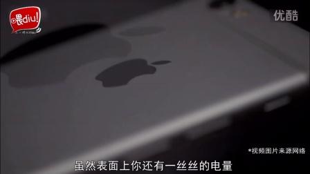王力宏加入QQ音乐;苹果承认6s系列电量显示不准