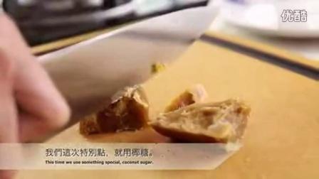 汤圆怎么做好吃 精美番薯汤圆的做法