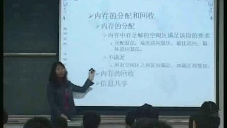 13.存储器管理(三)
