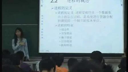 03.进程管理(一)