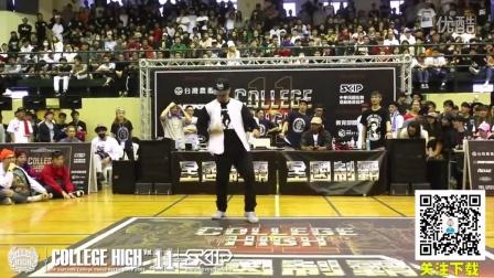【街舞】大神级表演 POPPIN  JOHN 在台湾 47