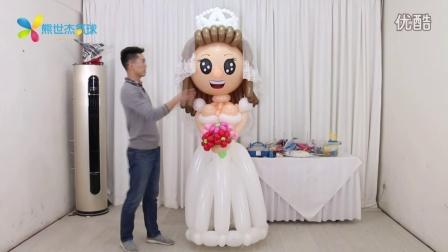 新娘-1-总述