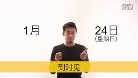Sumit拾美™假日广场-欢乐涂鸦宣传片