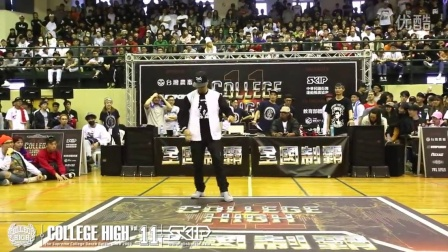 POPPIN  JOHN - College High 11 TAIWAN - Judge Demo